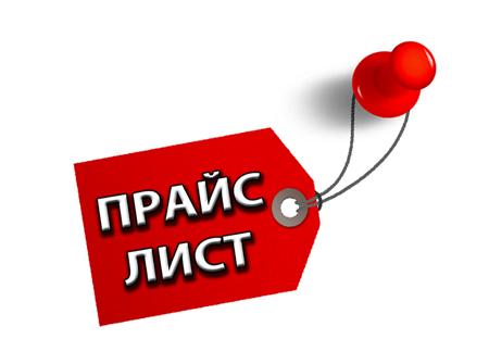 Прайс На Ремонт Холодильников На Дому СПб