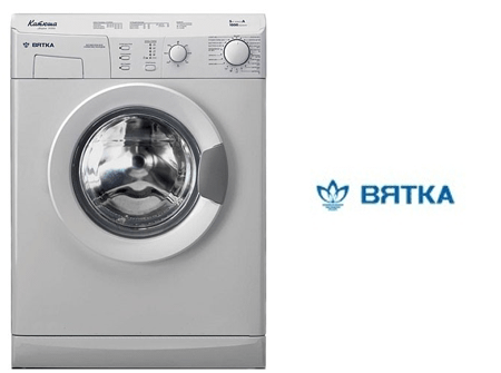 Ремонт стиральных машин Вятка на дому