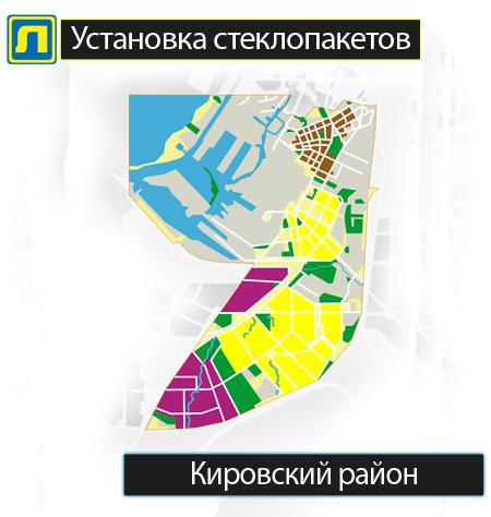 Пластиковые окна в Кировском районе СПб