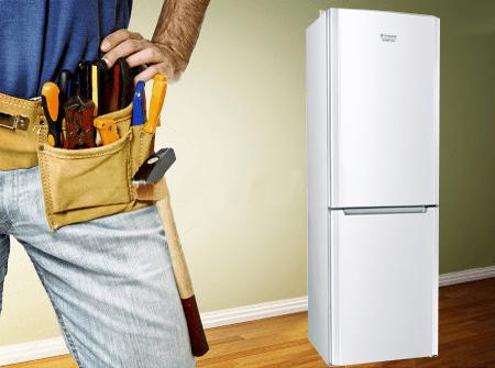 Починить холодильник на дому
