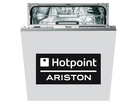 Ремонт посудомоечных машин Аристон в СПб и Москве