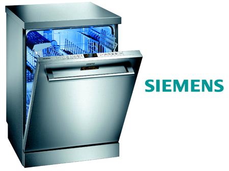 Ремонт посудомоечных машин siemens в СПб