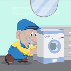 Подключение и установка стиральных машин в СПб