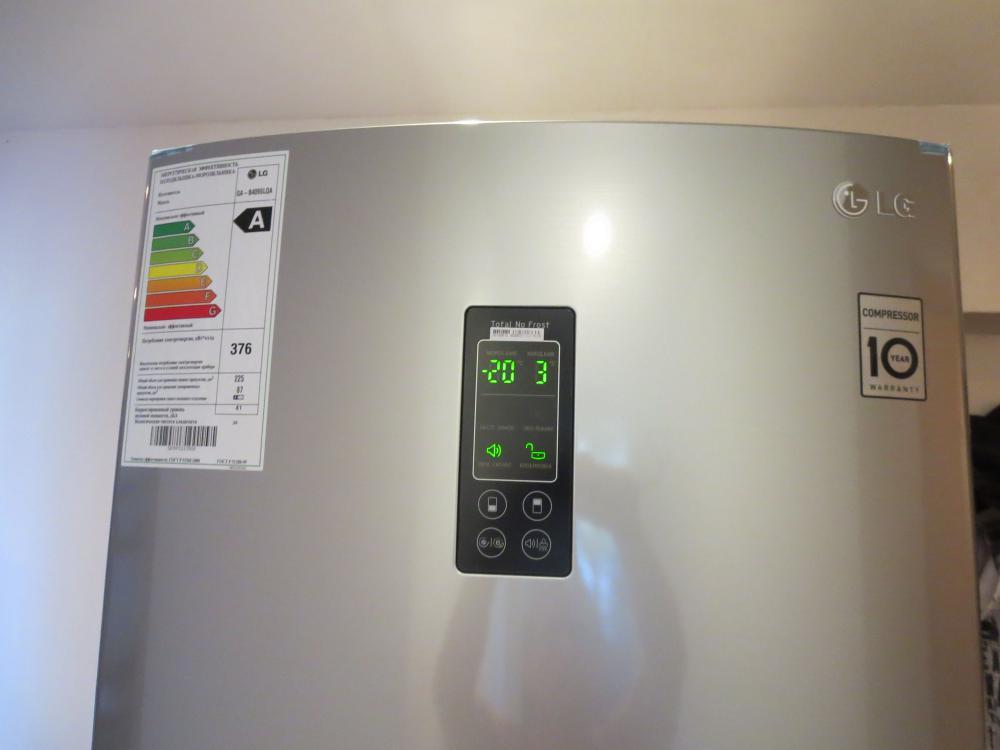 Ремонт дисплея холодильников