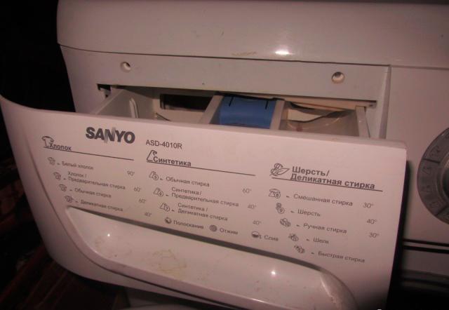 Ремонт стиральной машины Sanyo в СПб