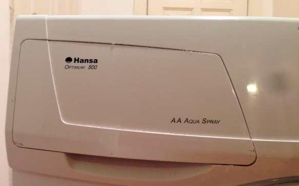 Не работает Aqua Spray в стиральной машине