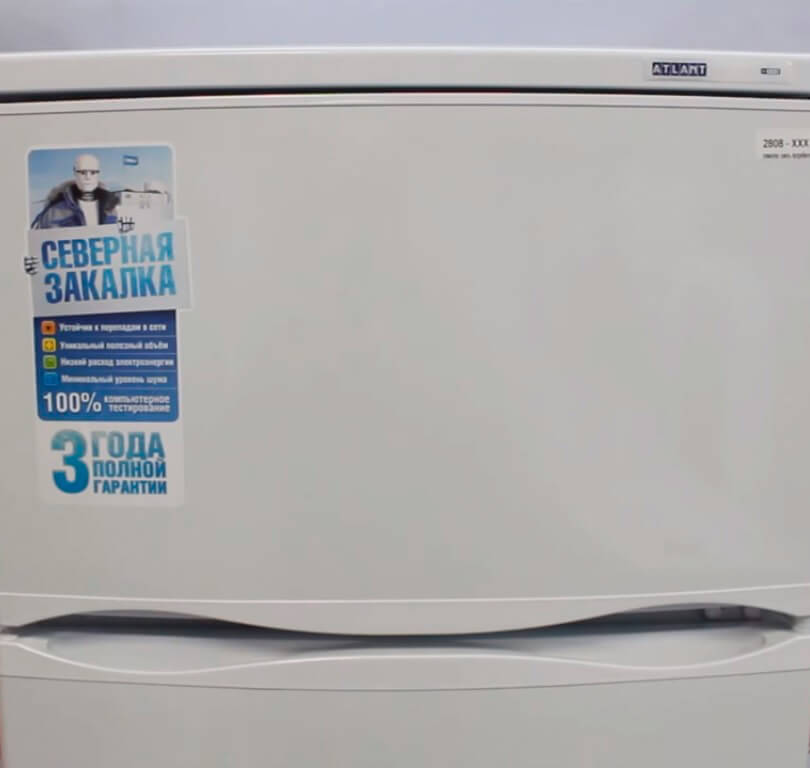 ремонт холодильников на дому спб