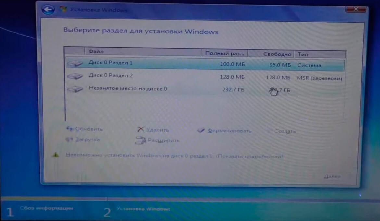 Установка Windows на ноутбук Acer в СПб