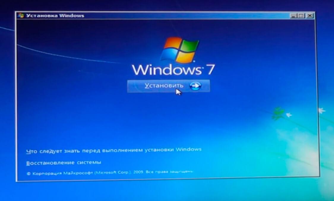 Установка Windows на ноутбук в СПб
