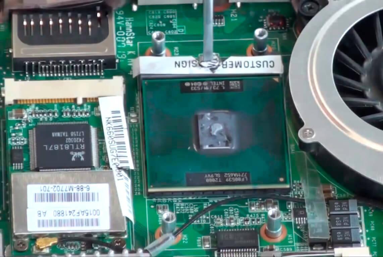 Замена процессора в ноутбуке Asus в СПб