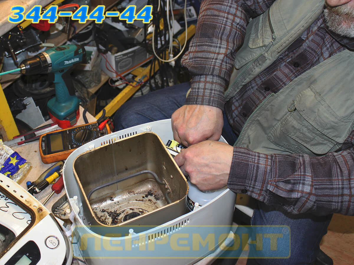 Вакансия мастер по ремонту компьютера