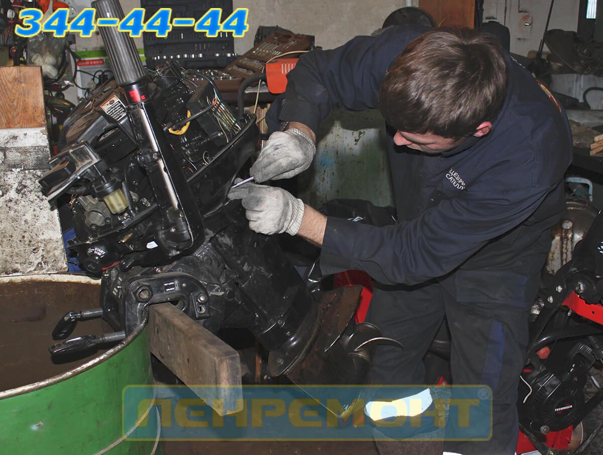 инструкция по эксплуатации лодочного мотора меркурий 30