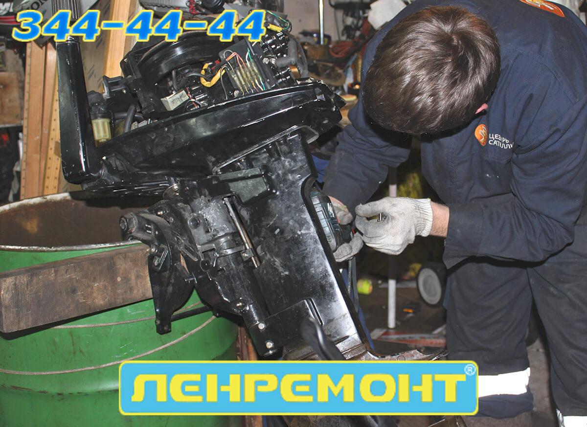 Ремонт лодочного мотора Mercury в СПБ