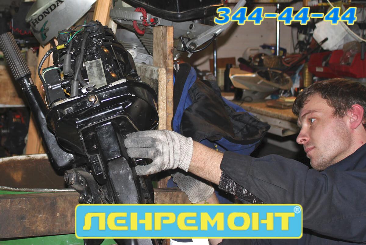 Ремонт лодочного мотора Tohatsu в СПБ