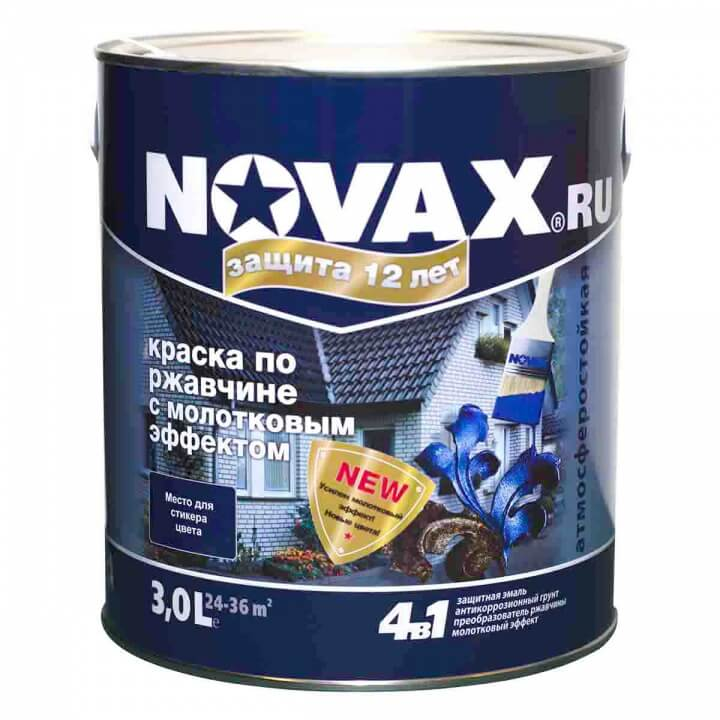 Покраска дверей Novax в СПб