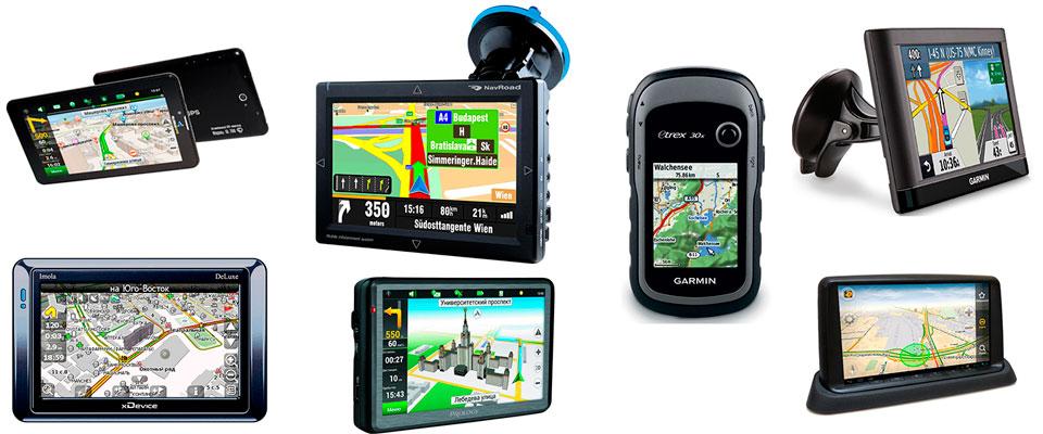 Ремонт GPS-навигаторов