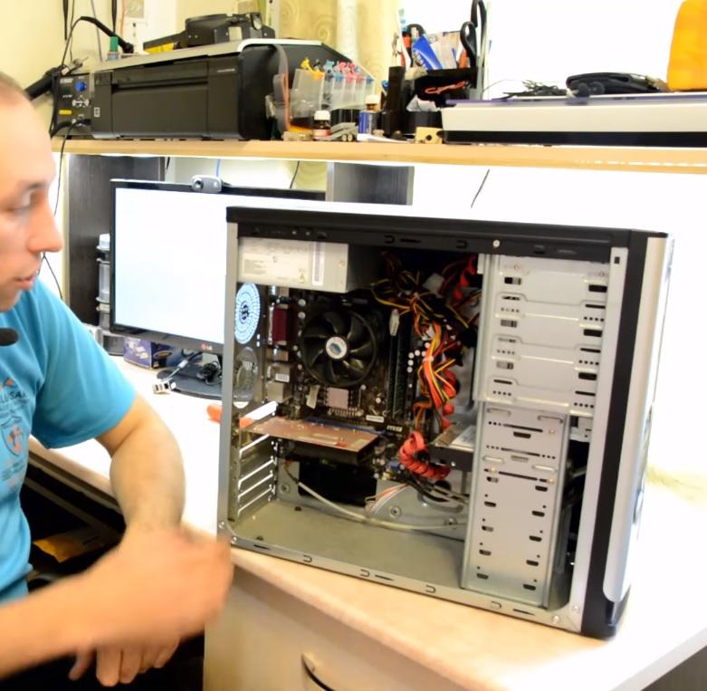 Вызвать мастера по ремонту компьютеров