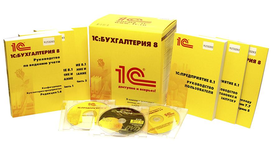 Установка 1С на Windows 7 в СПб