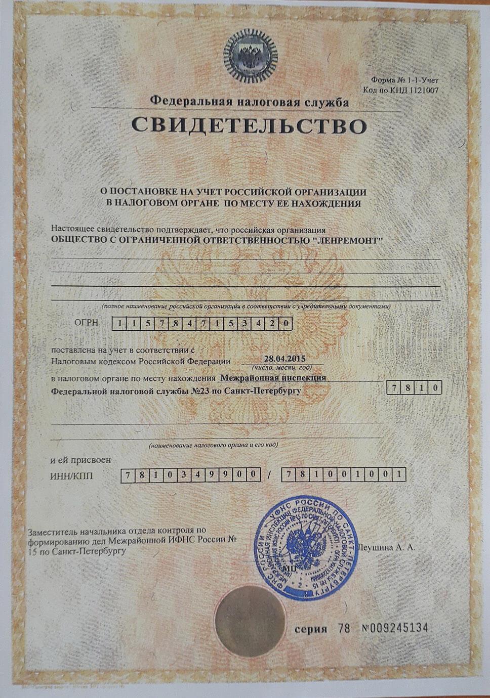 Ремонт Газовых Плит Ханса на Дому - Стоимость в Санкт-Петербурге и Москве