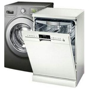 Курсы по ремонту стиральных и посудомоечных машин
