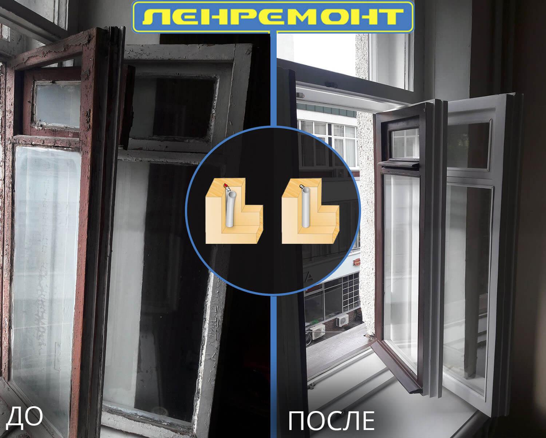 Реставрация и утепление окон в Санкт-Петербурге