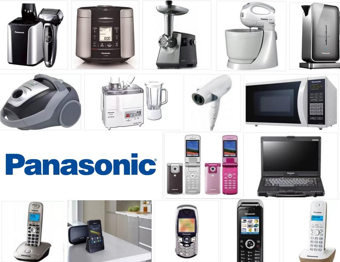 Service Panasonic