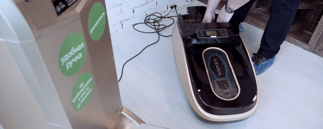 Ремонт автомата для надевания бахил