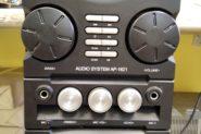 Ремонт Аудио-видео техника Lentel АР-1621