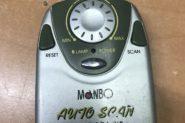 Ремонт Аудио-видео техника Philips плеер AQ6598