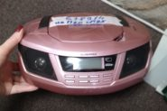 Ремонт Аудио-видео техника Soundmax 2406