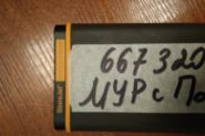 Ремонт Восстановление данных TRANSCTND 320 GB