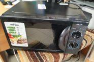 Ремонт Печь микроволновая (ремонт) Dexp Mc-70