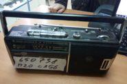 Ремонт Радиотехника Silver RX-183