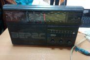 Ремонт Радиотехника Верас 225