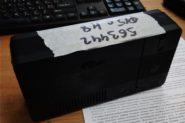 Ремонт Радиотехника SElGA 405