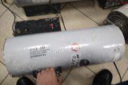 Ремонт Тепловая завеса (газовая) quattro elementi qe-35g