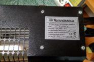Ремонт Тепловая завеса (электро) Тепломаш