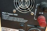Ремонт Бесперебойник Энергия ИБП Гарант 500