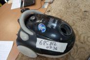 Ремонт Пылесос (ремонт) Samsung 1300W