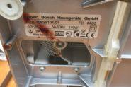 Ремонт Слайсер Bosch FD8805