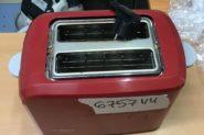Ремонт Тостер Bosch 9805