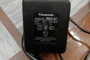 Ремонт Электробритва Panasonic ER131