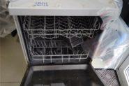 Ремонт Посудомоечная машина Bosch sl1501b