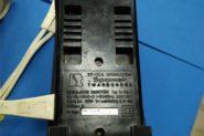 Ремонт Педаль от швейной машины Spamet U-118