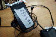 Ремонт Педаль от швейной машины electronic yc-485ec-1