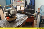 Ремонт Воздуходув Power Blower PB-21555