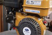 Ремонт Двигатель от мотоблока Subaru 6.5 ex 17