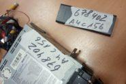 Ремонт Автомагнитола Prology MDD-714