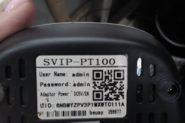 Ремонт Камера видеонаблюдения SV plus SVIP -PT100