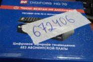 Ремонт Телевизионная приставка (ресивер) digifors df